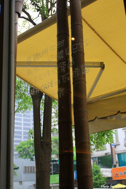 BAFA Cafe (14).JPG