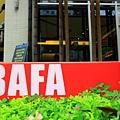 BAFA Cafe (21).JPG