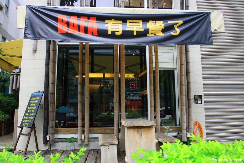 BAFA Cafe (22).JPG