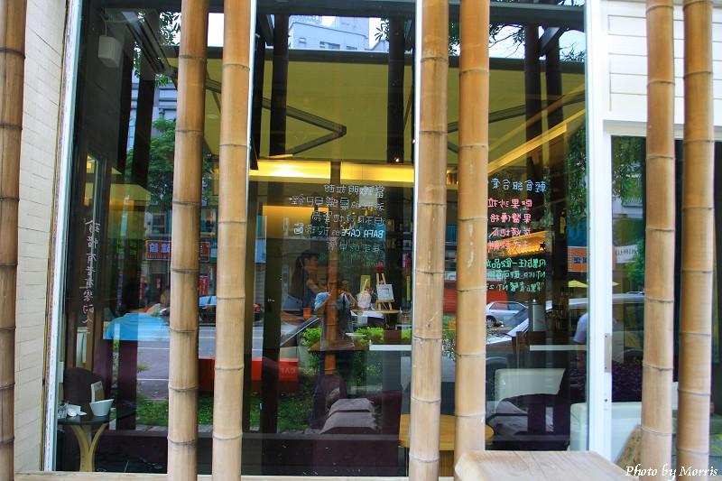 BAFA Cafe (23).JPG
