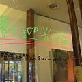 BAFA Cafe (25).JPG