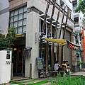 BAFA Cafe (40).JPG