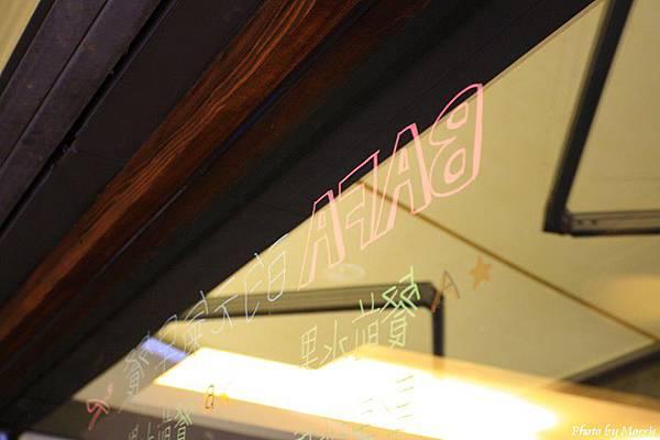 BAFA Cafe (42).JPG