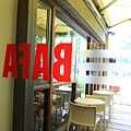 BAFA Cafe (56).JPG