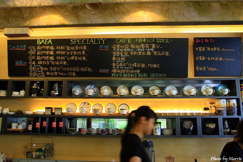 BAFA Cafe (60).JPG