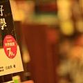 誠品 (65).JPG