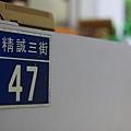 forro cafe (28).JPG