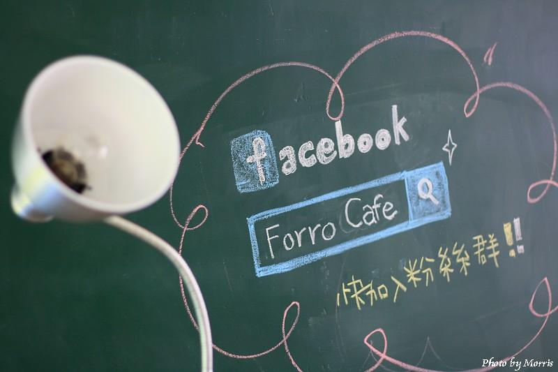forro cafe (35).JPG