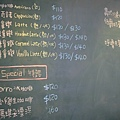 forro cafe (36).JPG