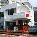 forro cafe (50).JPG