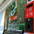 forro cafe (53).JPG