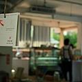 forro cafe (62).JPG
