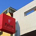 forro cafe (77).JPG