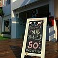 forro cafe (78).JPG