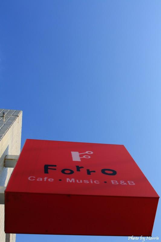 forro cafe (88).JPG