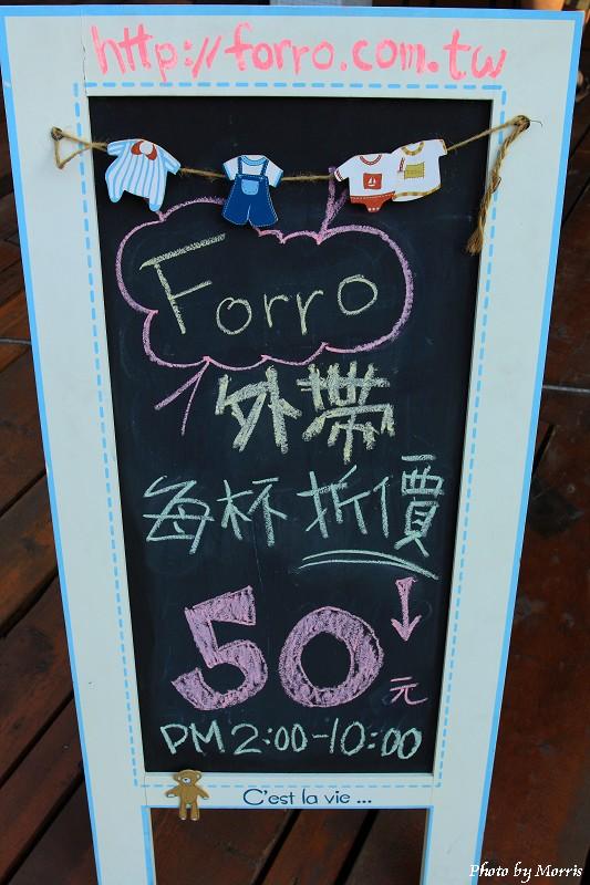 forro cafe (90).JPG
