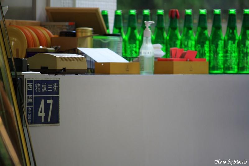 forro cafe (91).JPG