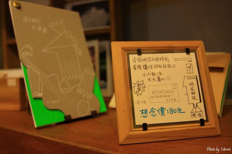 時光二手書店 (06).JPG