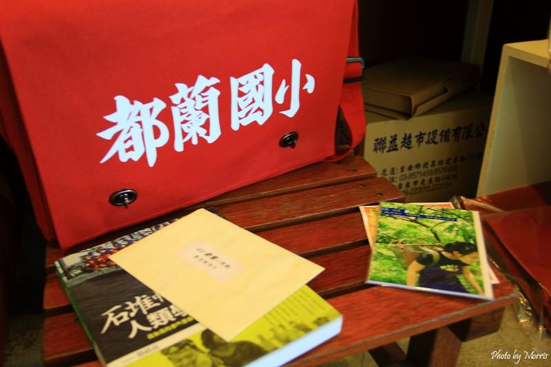 璞石咖啡館 (13).JPG