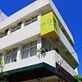 璞石咖啡館 (52).JPG