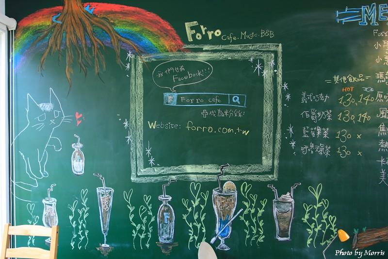forro Cafe II.JPG