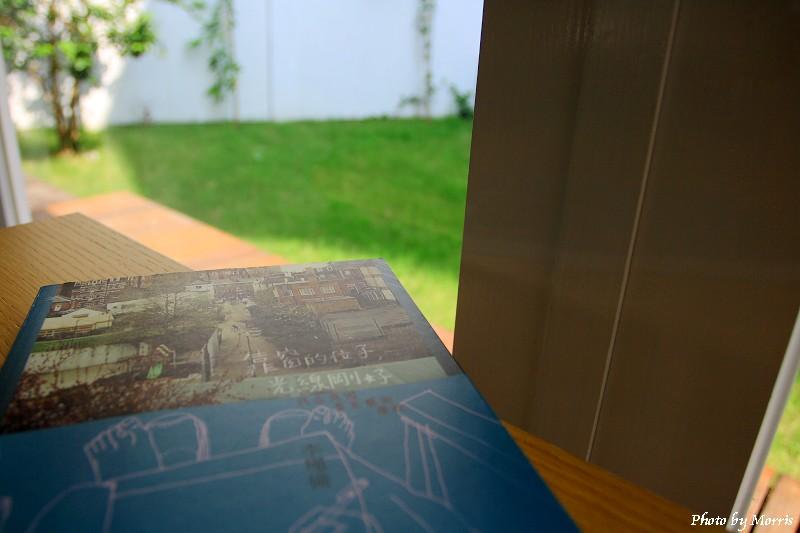 forro Cafe II (06).JPG