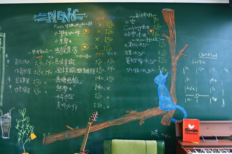 forro Cafe II (12).JPG
