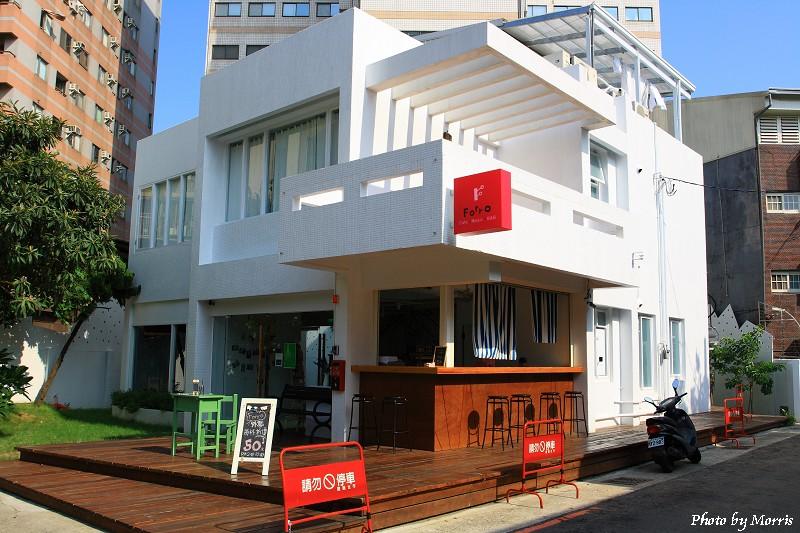 forro Cafe II (14).JPG