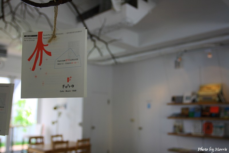 forro Cafe II (20).JPG