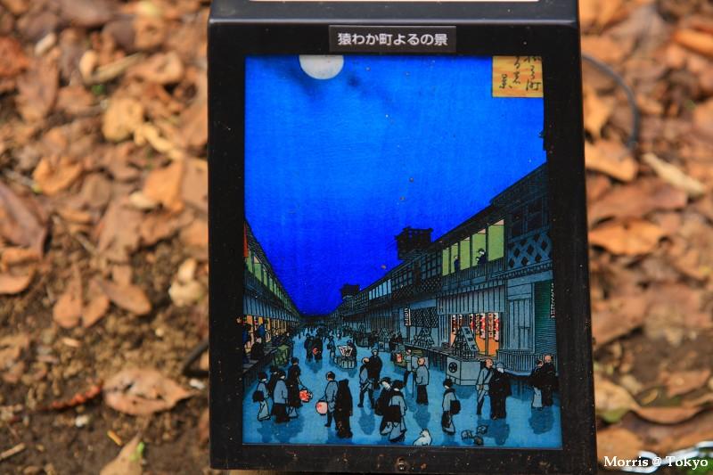 上野公園 (02).JPG
