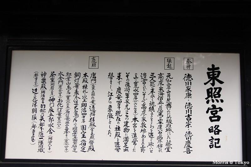 上野公園 (25).JPG