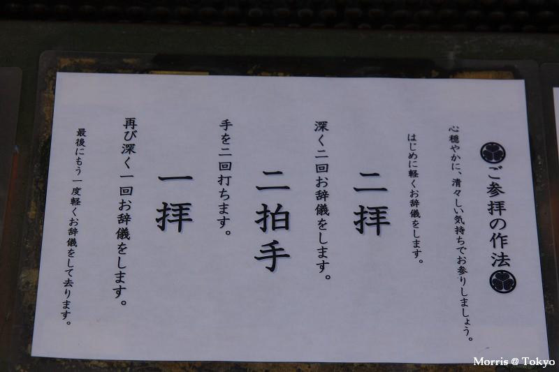 上野公園 (33).JPG