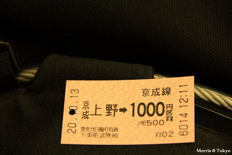 上野公園 (51).JPG