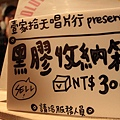 壹家拾天唱片行 (11).JPG