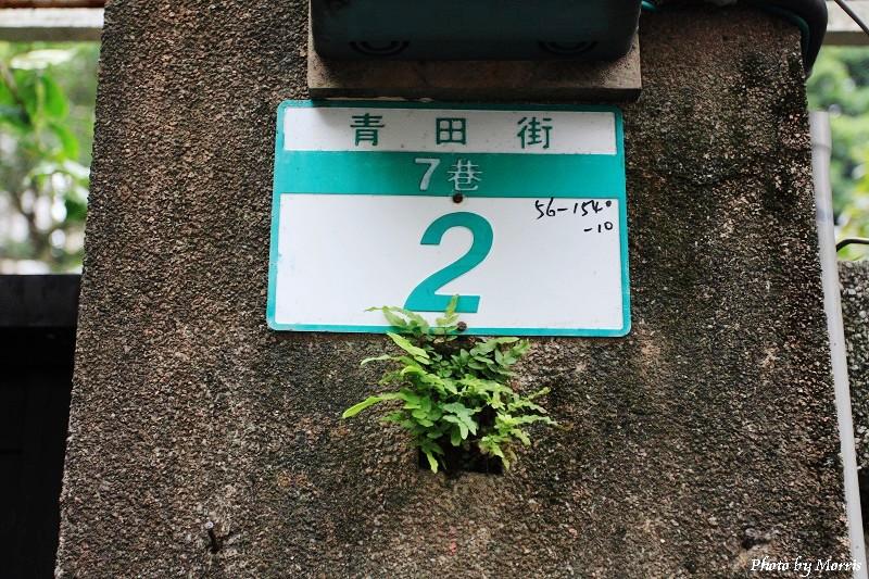 細雨‧青田街 (14).JPG