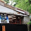 細雨‧青田街 (30).JPG