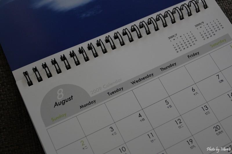 VOW 墾丁桌曆 (2).JPG