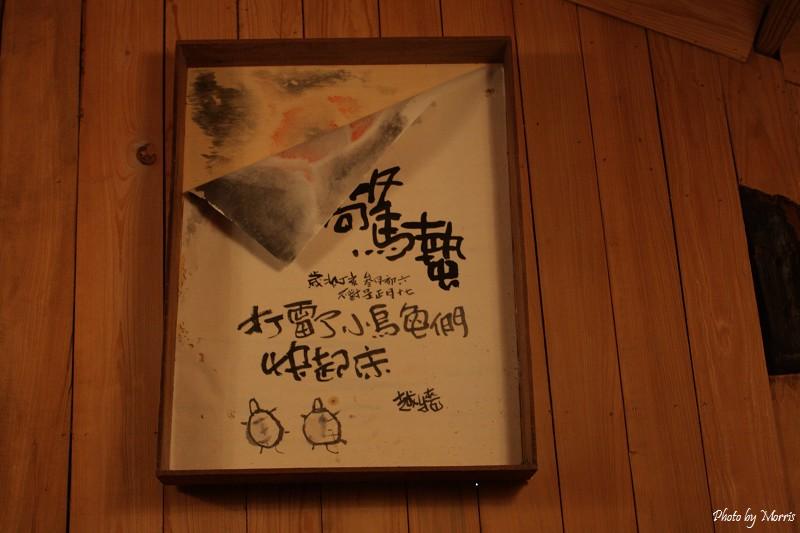 四代務農II (2).jpg