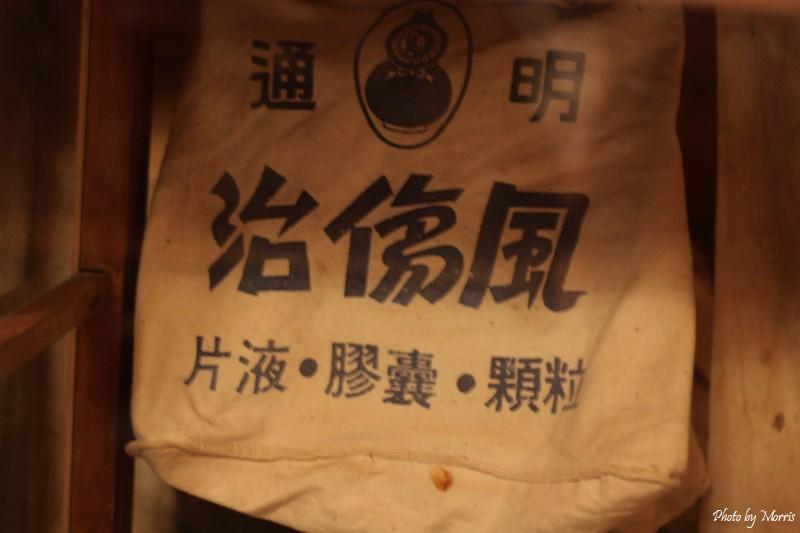 四代務農II (7).jpg