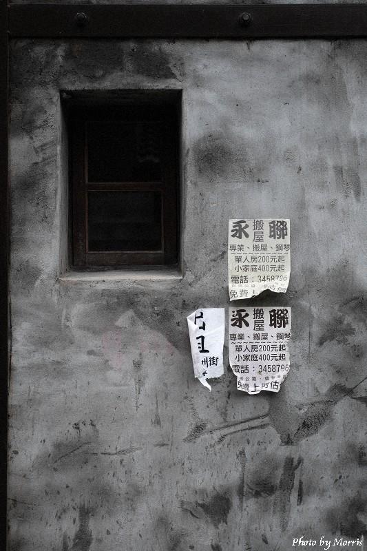 剝皮寮 (08).JPG