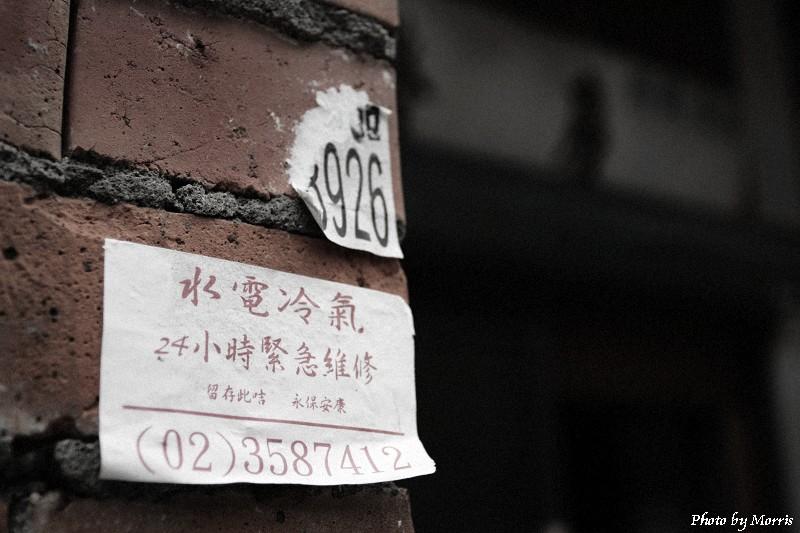 剝皮寮 (47).JPG