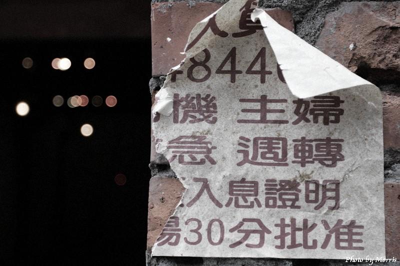 剝皮寮 (48).JPG