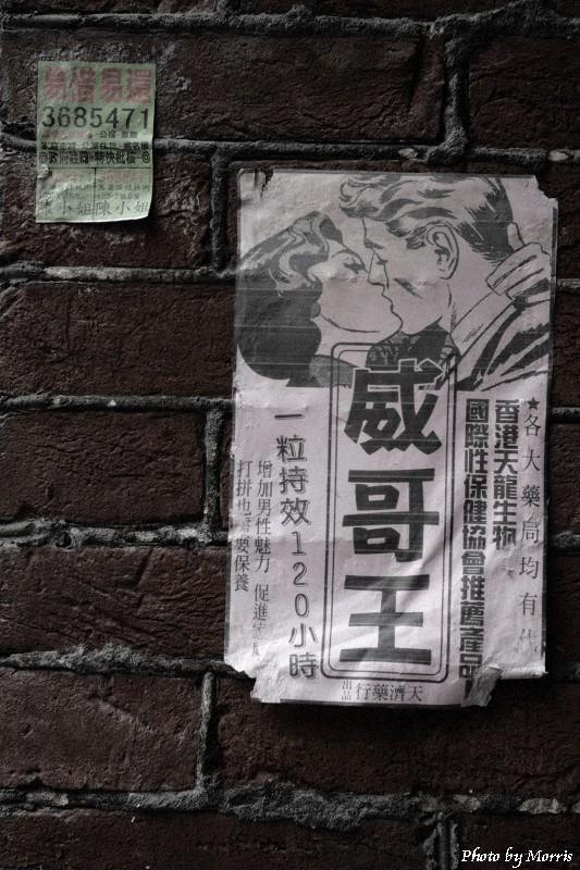 剝皮寮 (52).JPG