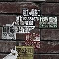 剝皮寮 (53).JPG