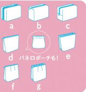 s_shurui_02