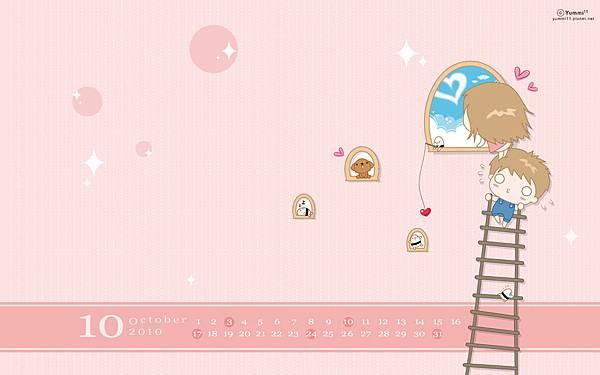 發現愛1280x800_pink_ca.jpg