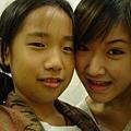 小表妹 & yummi