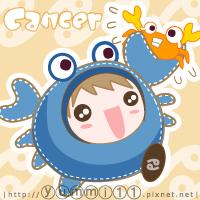 巨蟹座-fun.jpg