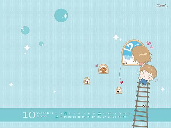 發現愛1024x768_blue_ca.jpg