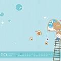 發現愛1600x1200_blue_ca.jpg